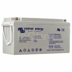 Batería gel Victron Energy 12V