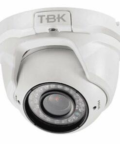 Cámara domo techo zoom ajustable TBK-MD5741EIR Fermax