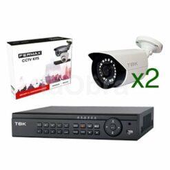 Kit 2 cámaras exterior videovigilancia con grabador Fermax