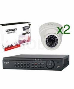 Kit 2 cámaras interior videovigilancia con grabador Fermax